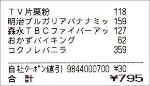 b0260581_15484093.jpg
