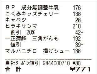 b0260581_15583057.jpg
