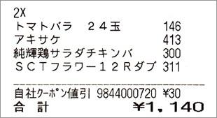 b0260581_16224354.jpg