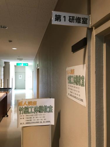 行ってきました羽幌町!_e0271197_20443724.jpg
