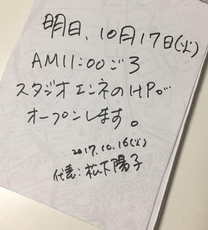 b0122502_19291427.jpg