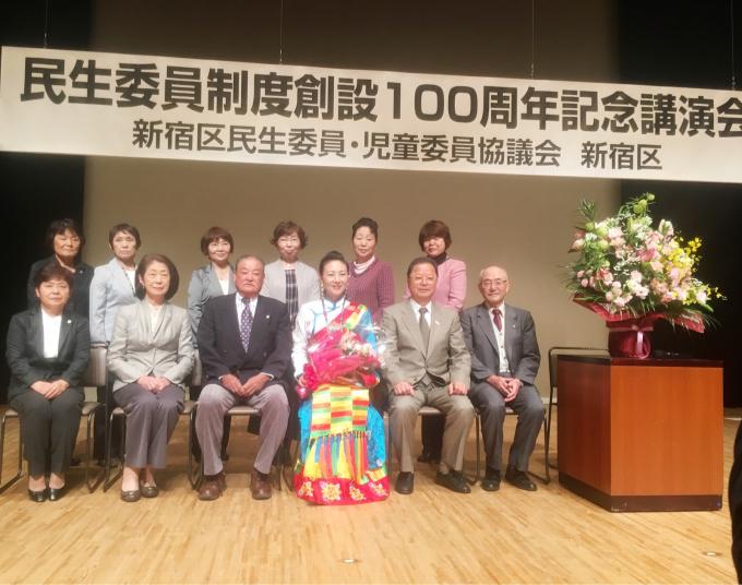 東京新宿民生委員制度創設100周年の記念講演❣️_c0162404_20455944.jpg