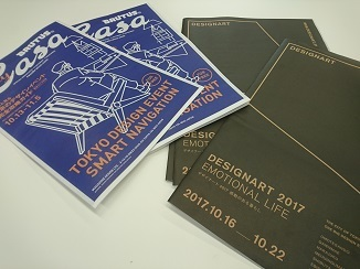 本日より、デザインの秋イベントスタート!_d0091909_13551101.jpg