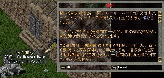 c0325013_06080872.jpg