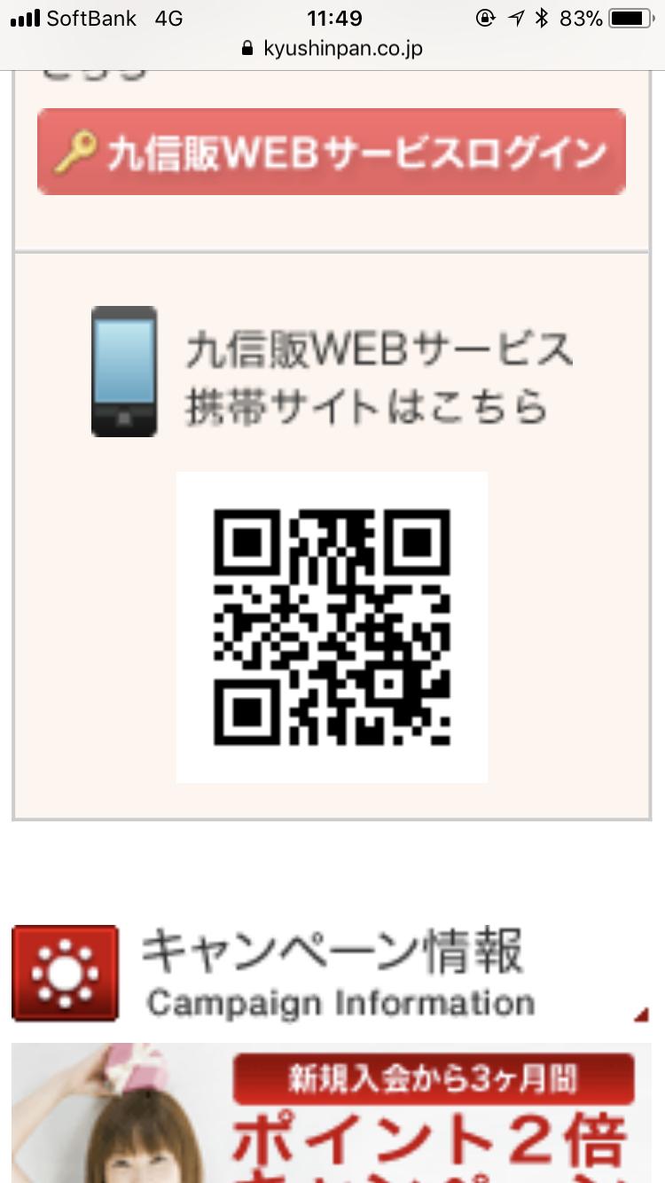 a0246319_16250043.jpg