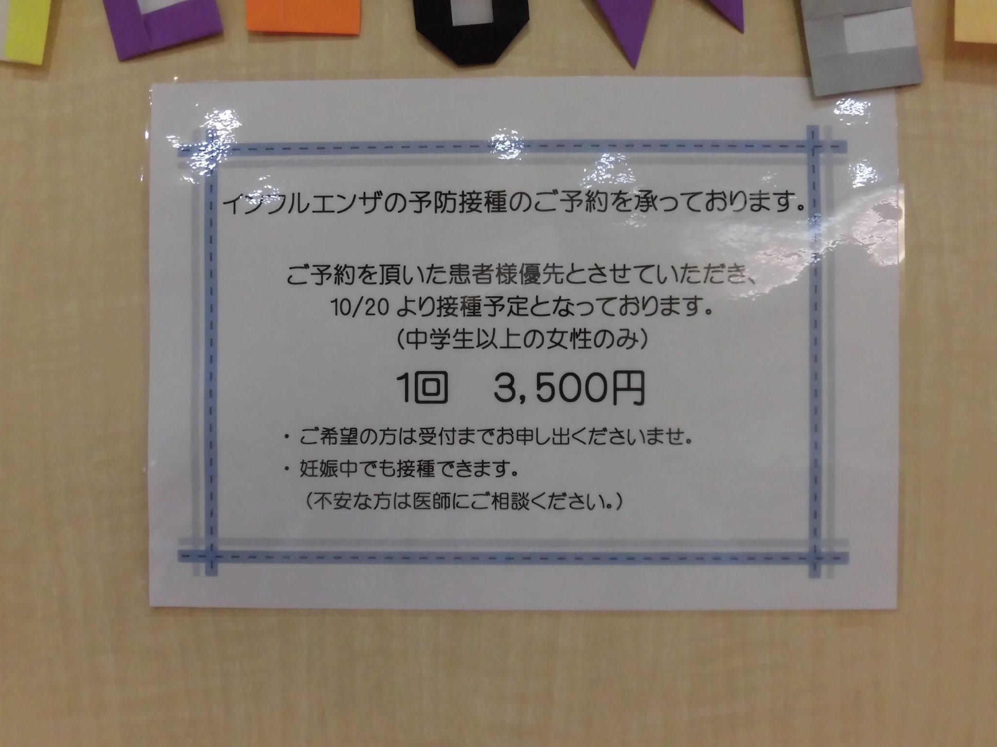 b0251421_14314385.jpg