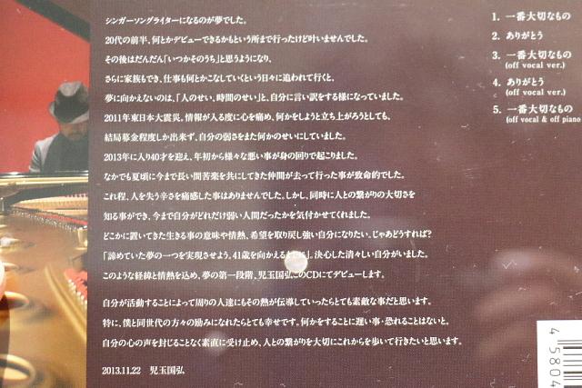a0222229_084484.jpg