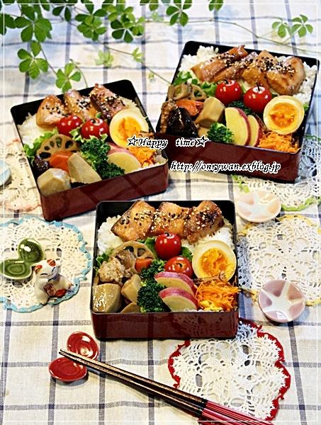 サーモンの味噌漬けのっけておばんざい弁当とバンズとバターロール♪_f0348032_18115802.jpg