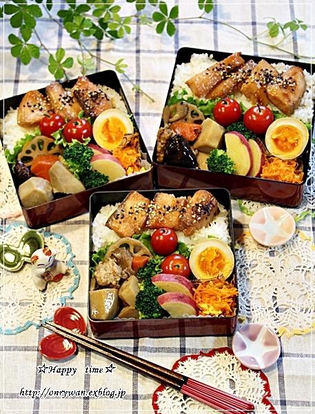 サーモンの味噌漬けのっけておばんざい弁当とバンズとバターロール♪_f0348032_18120975.jpg