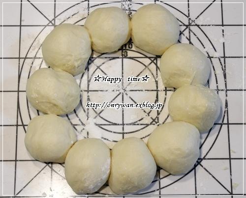 サーモンの味噌漬けのっけておばんざい弁当とバンズとバターロール♪_f0348032_18393260.jpg