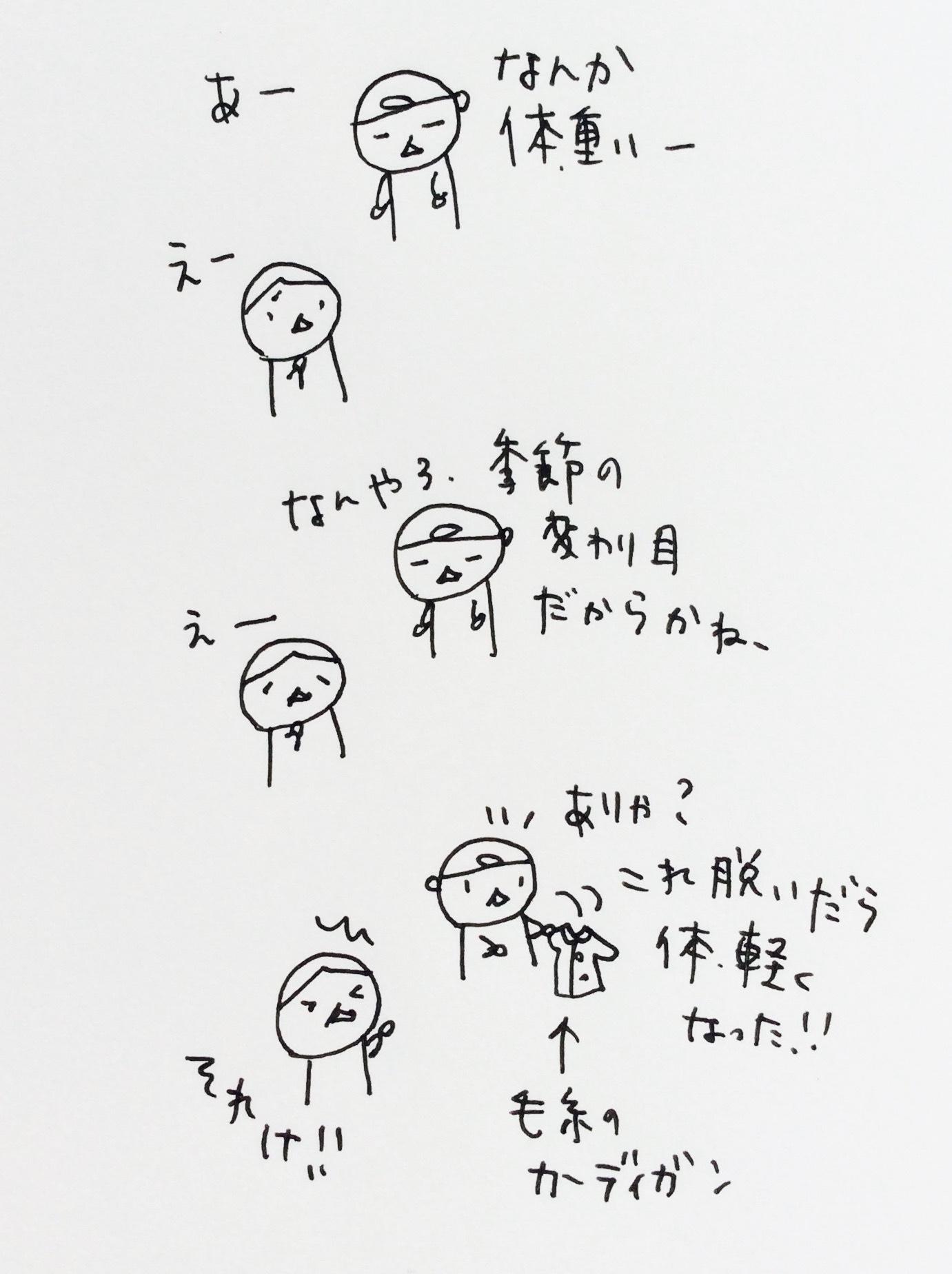 b0132338_10472195.jpg