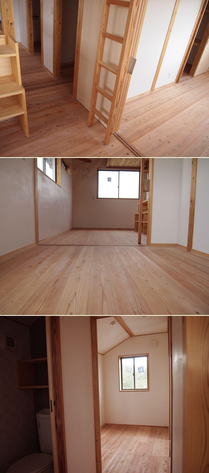 藤沢の家☆もうすぐ完成です!_c0152341_9121799.jpg