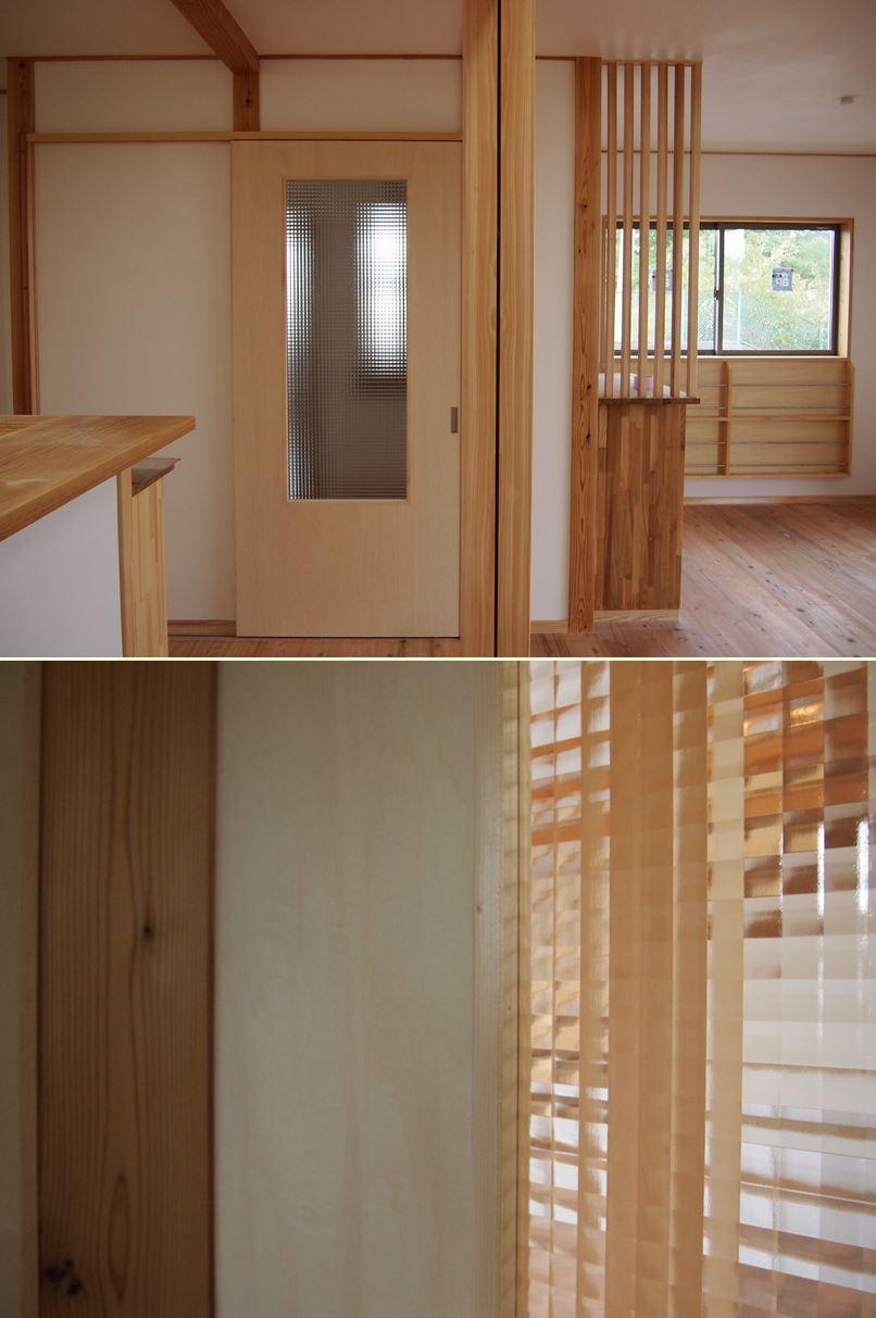 藤沢の家☆もうすぐ完成です!_c0152341_973745.jpg