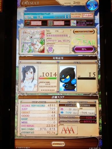f0019846_16105657.jpg