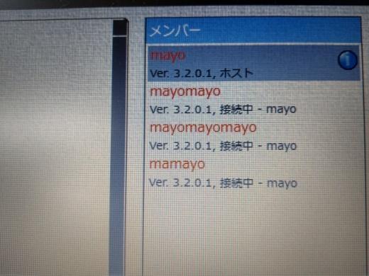 f0019846_16441454.jpg