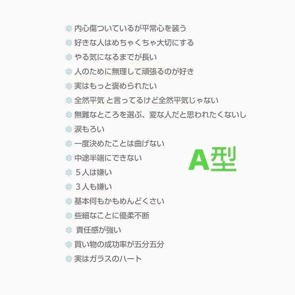 c0104955_02470804.jpg