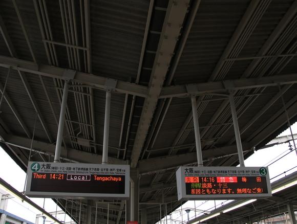 阪急茨木市駅 小ネタ・・_d0202264_17475176.jpg