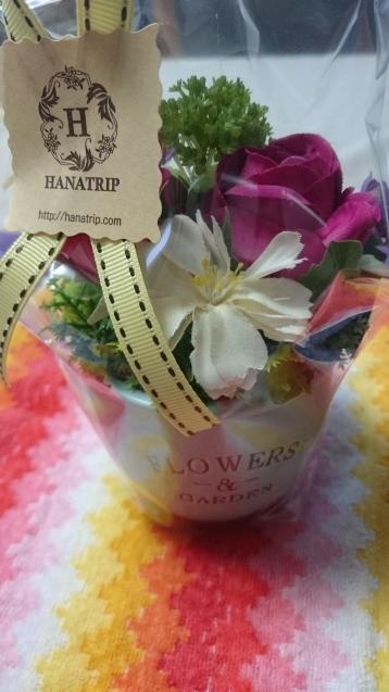 お花を頂きました_c0325278_06510159.jpg