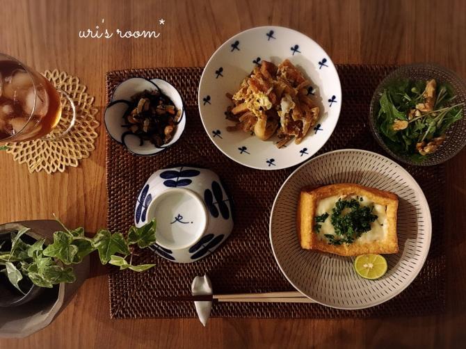 簡単でちょっとオシャレ!美味しい厚揚げレシピと…息子の部屋で発見した怪しすぎるプリント。_a0341288_19365912.jpg