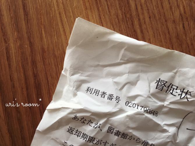 簡単でちょっとオシャレ!美味しい厚揚げレシピと…息子の部屋で発見した怪しすぎるプリント。_a0341288_20435593.jpg