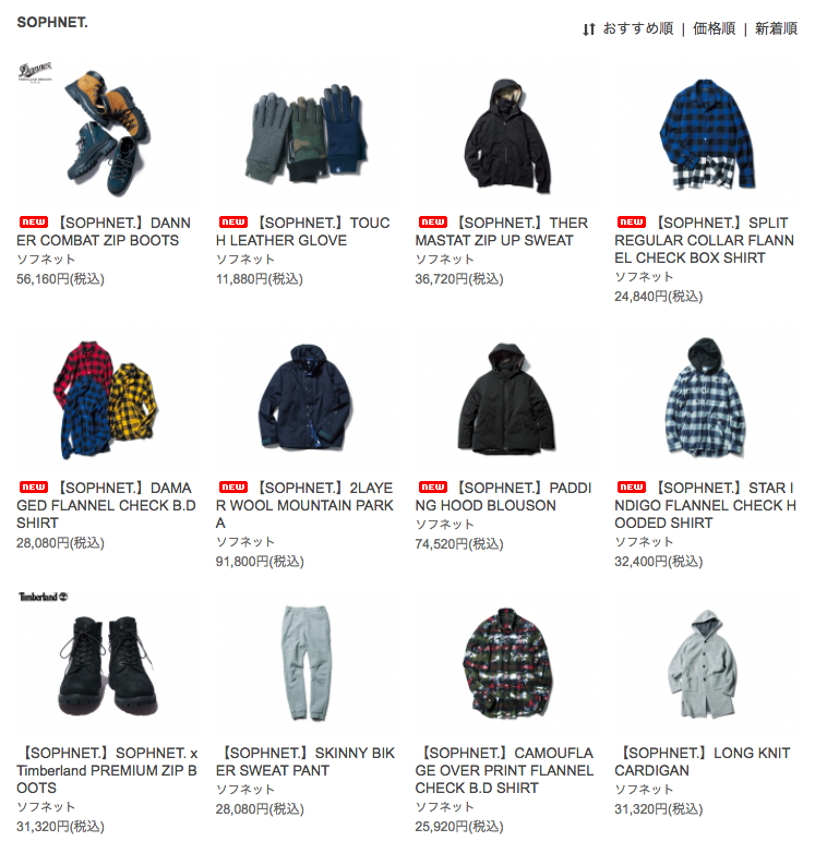 SOPHNET. & UE - 2017 A/W Recommend Itmes._c0079892_1953391.png