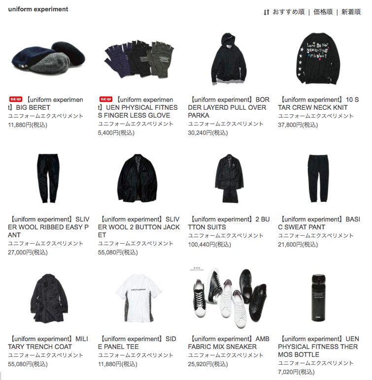 SOPHNET. & UE - 2017 A/W Recommend Itmes._c0079892_19540100.png