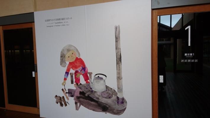 八ヶ岳周辺の美術館_b0378101_17061494.jpg