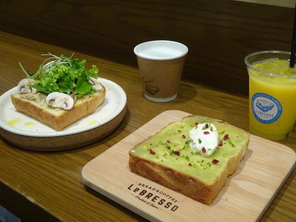 2017年 大阪 LeBRESSOさんでモーニング_e0230011_17162372.jpg