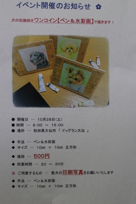 f0170713_681266.jpg
