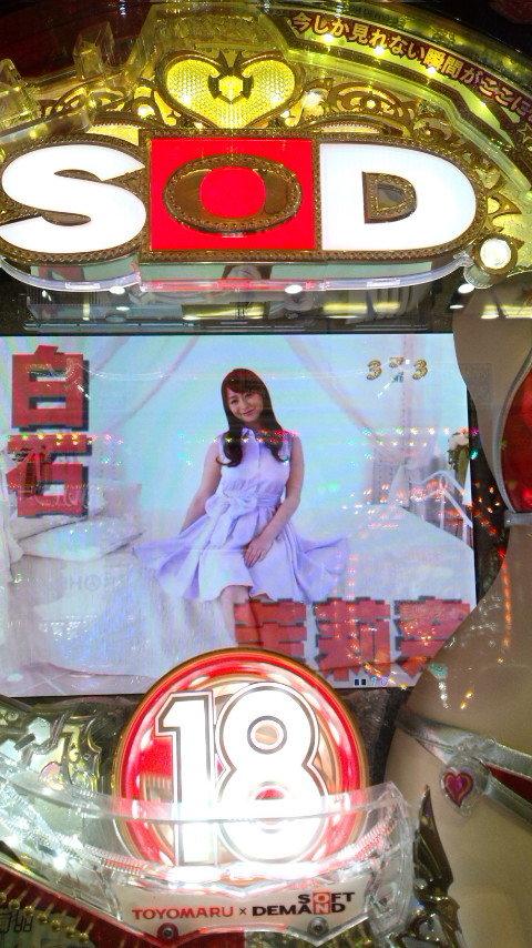 b0020017_02074281.jpg