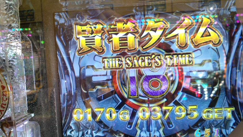 b0020017_02084994.jpg