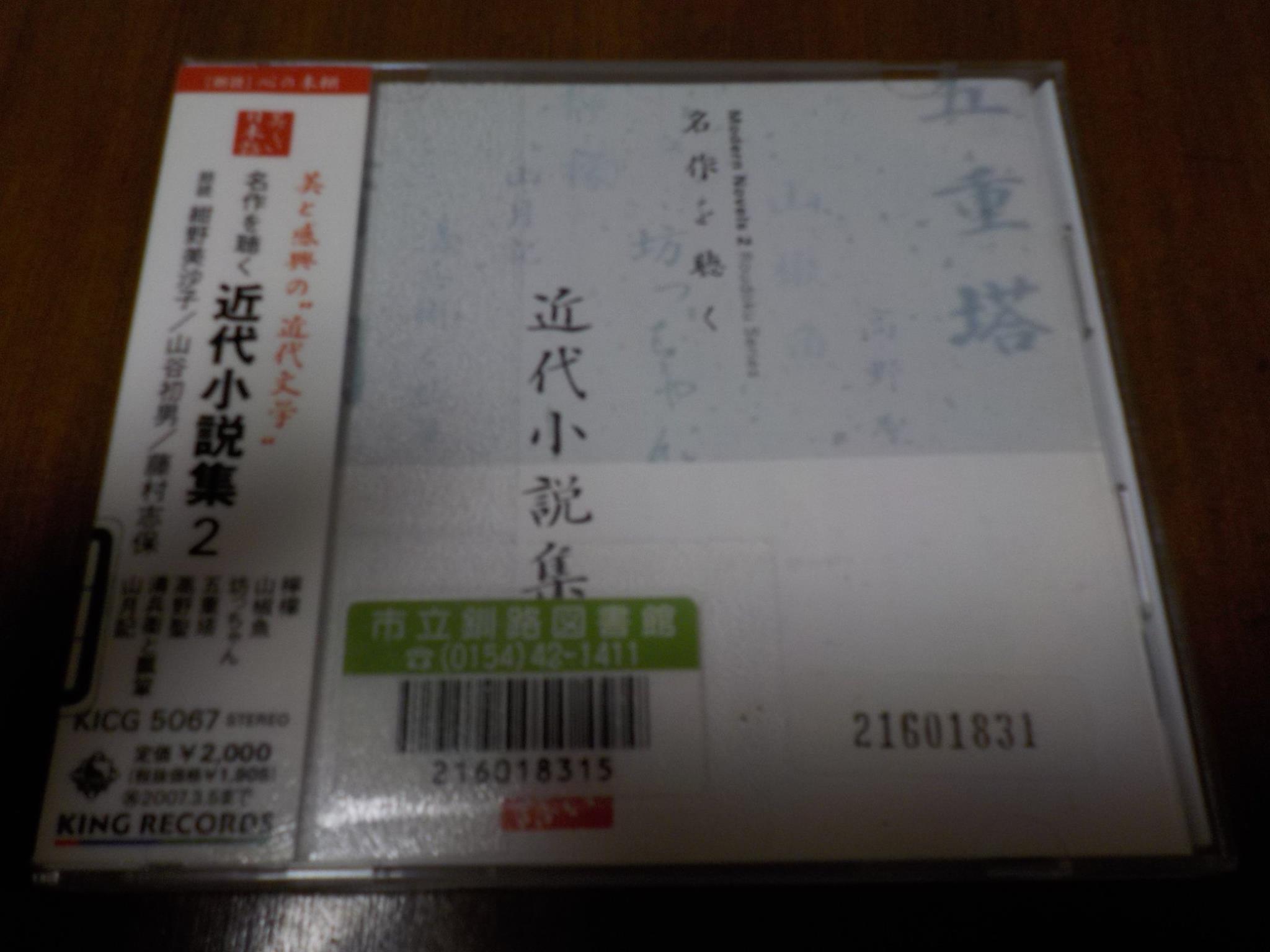 f0202120_22574364.jpg