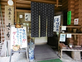 水車そば さかせ 福岡の観光&グルメ_d0086228_15471095.jpg