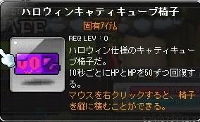 a0047837_21580217.jpg