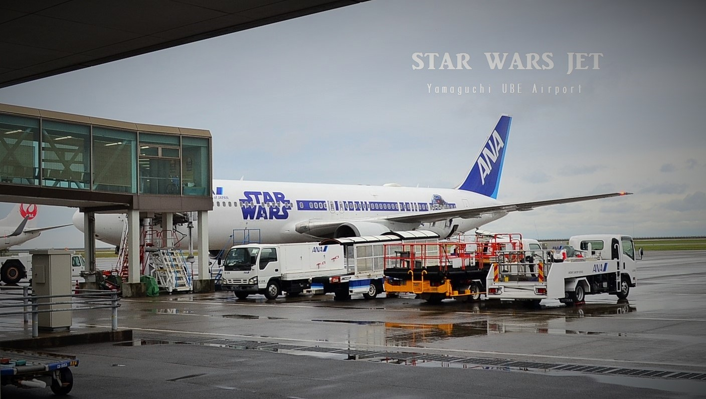 """去年と同じSTAR WARS JET!。。。...10/17tue"" -"