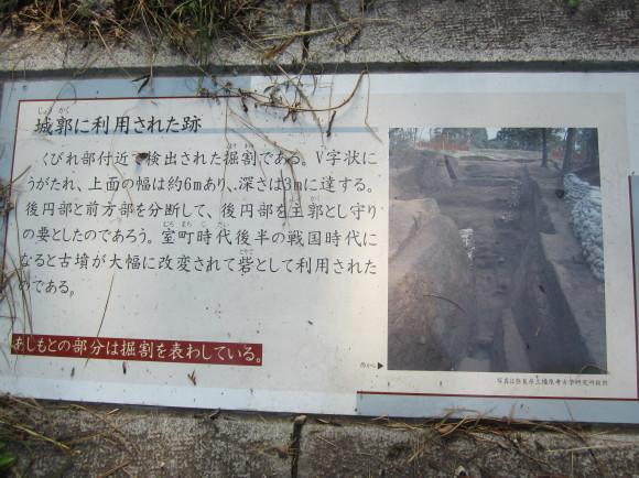 三角縁神獣鏡を33面も副葬した黒塚古墳_a0237545_12075893.jpg