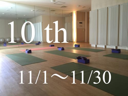 ♪♬10th anniversaryの特典♪♬_f0168650_17080358.jpeg