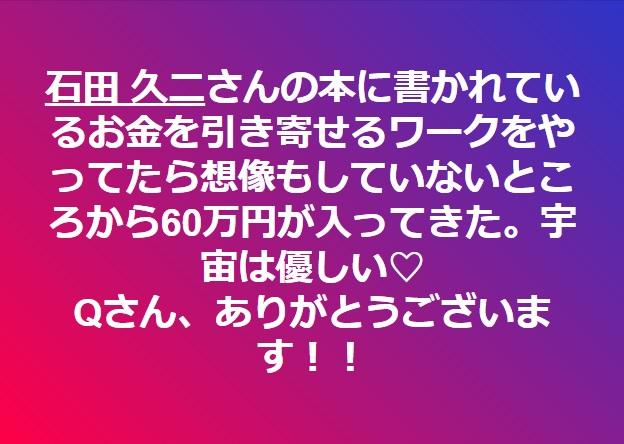 b0002156_18382067.jpg