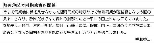 d0205669_21010269.jpg