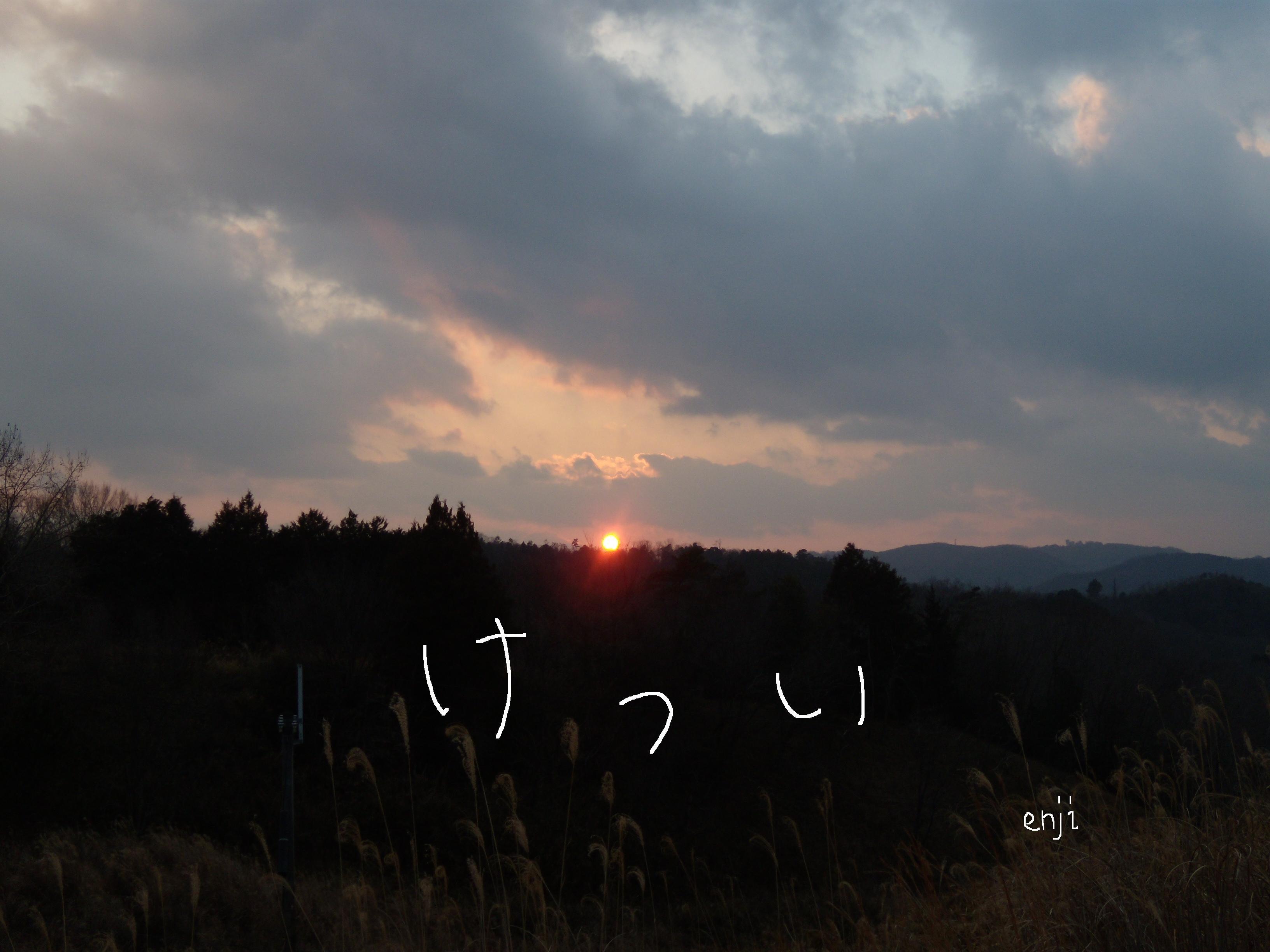 誠心誠意_d0165772_09002679.jpg
