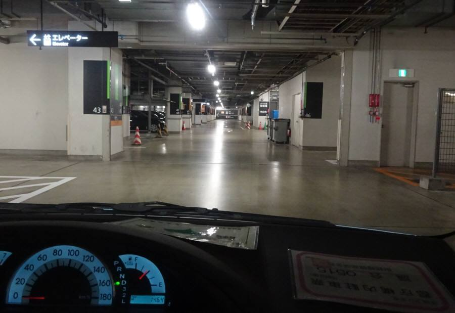 初めて自家用車で都庁へ_f0059673_23271599.jpg