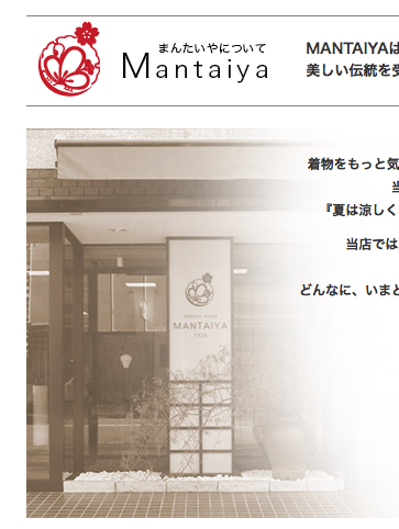 About  Mantaiya_d0335577_09370467.png