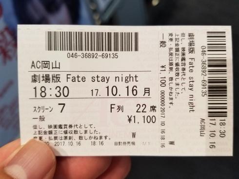 b0048879_00113761.jpg