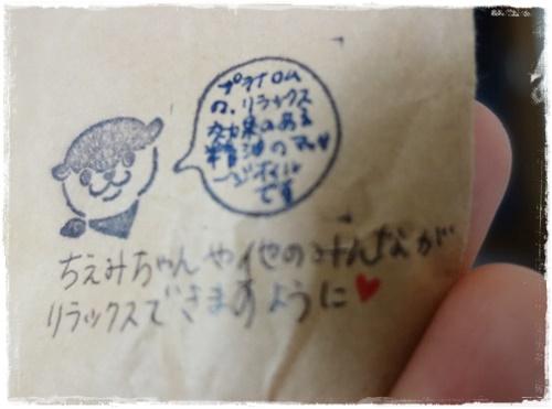 f0207979_22541010.jpg