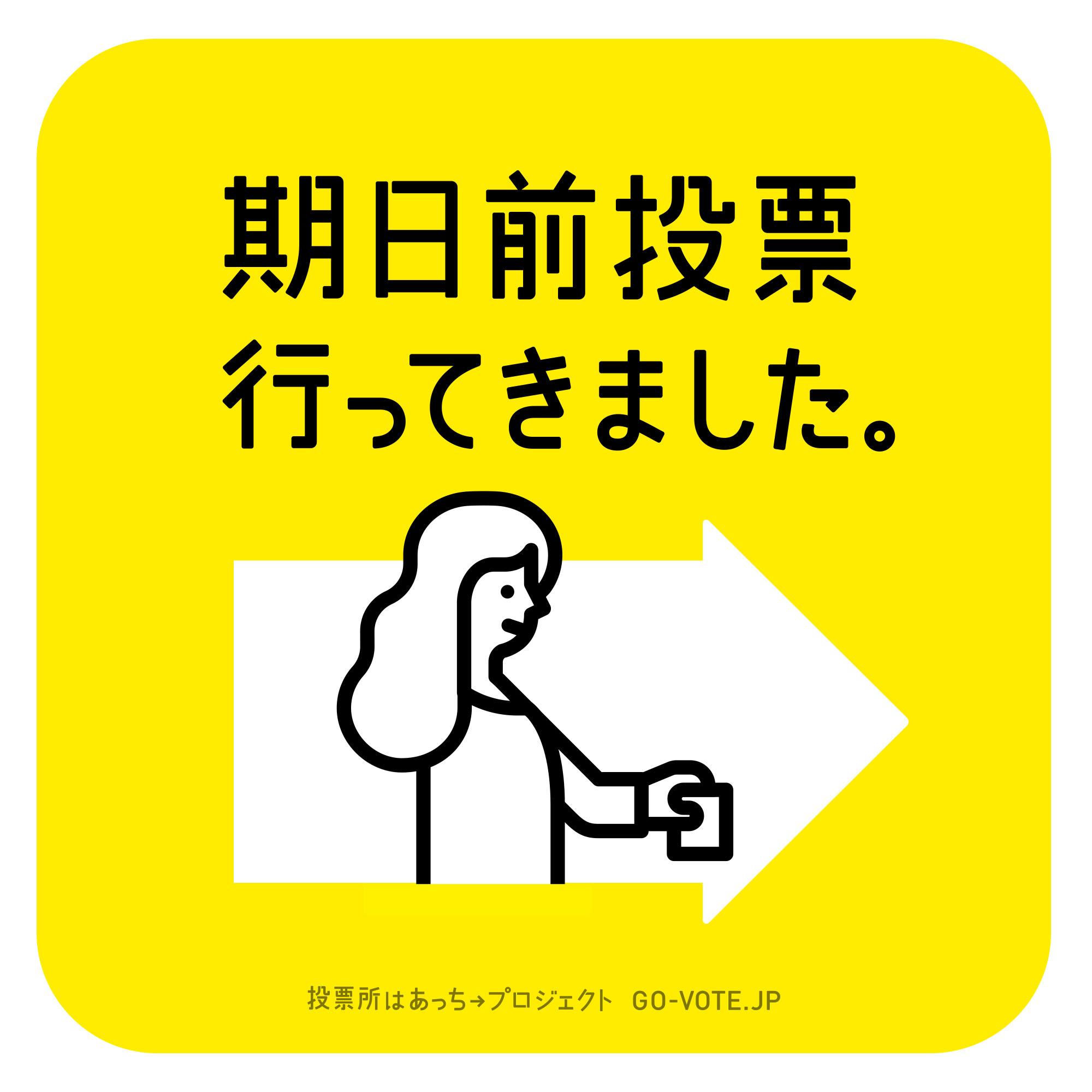 b0061082_1454997.jpg