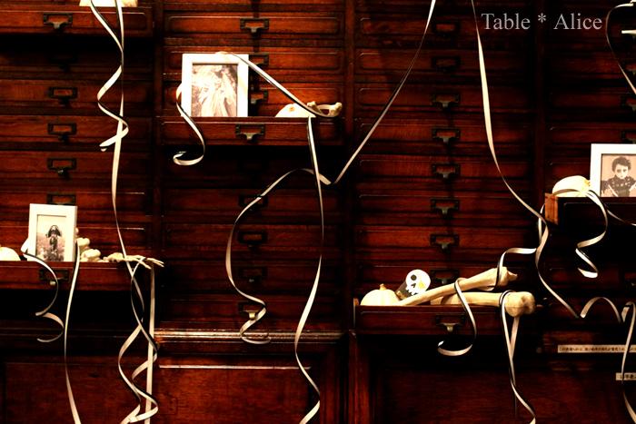 西洋館のHalloween展示_f0306287_22251769.jpg