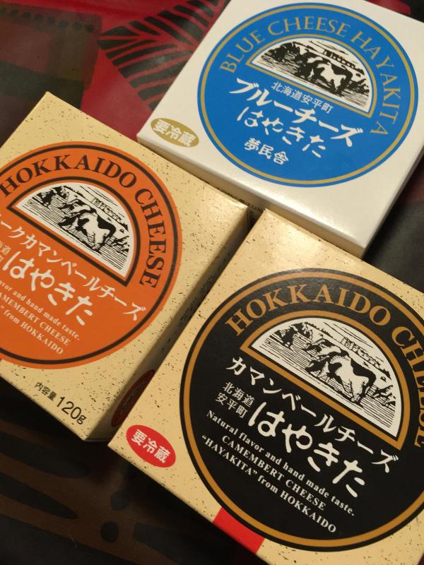 北海道お土産 - ど35育児日記Ⅲ