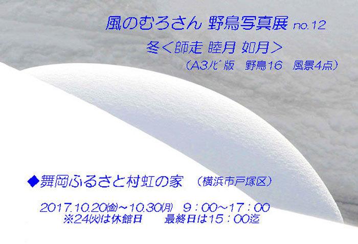 e0248688_08482686.jpg