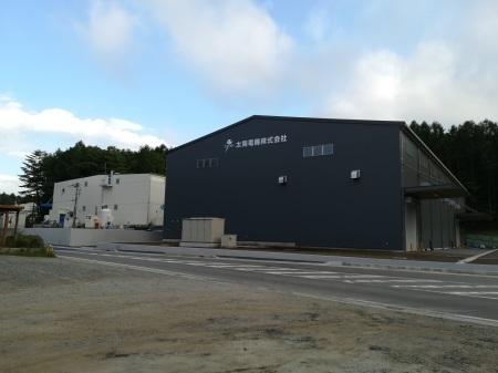 工場統合ならびに本社工場移転のお知らせ_c0193896_20345039.jpg