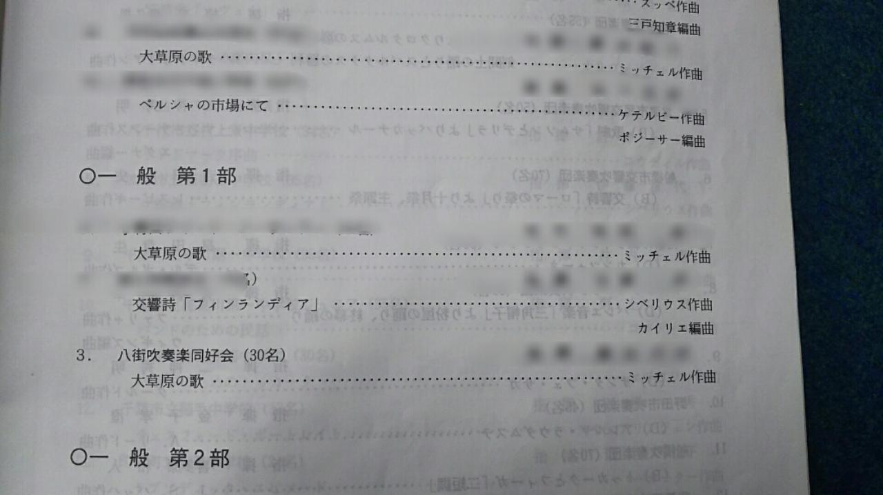 f0200416_20511156.jpg